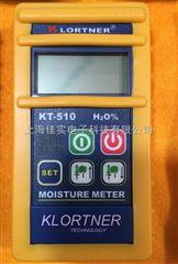 KT-510木材水分儀/木材濕度儀/木材含水率測定儀