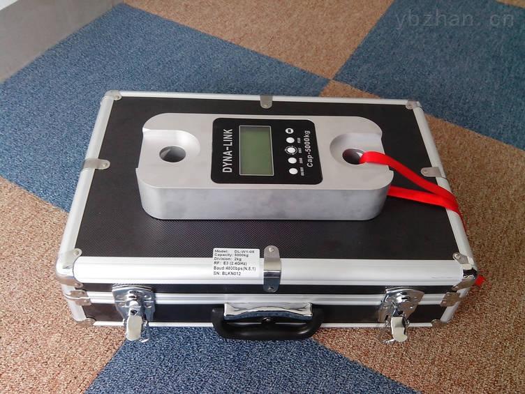 遥控无线拉力计带手持仪表无线拉力计