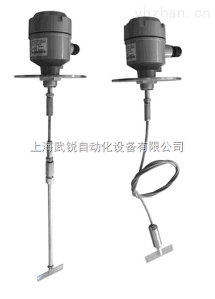 WR10-K轴长可调型阻旋料位开关用途