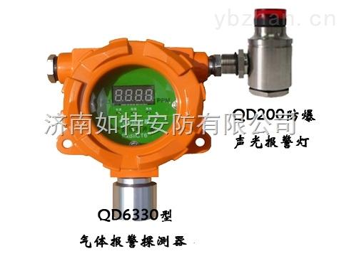 氯化氢HCL气体报警器 带显示有毒氯化氢泄漏探测器
