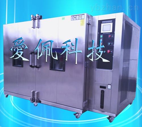 步入式老化试验室/步入恒温恒湿气候试验箱