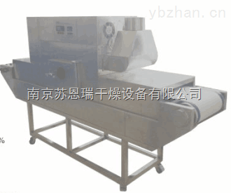 RWBS-4S-石家庄厂家直销隧道式微波干燥箱  高质量
