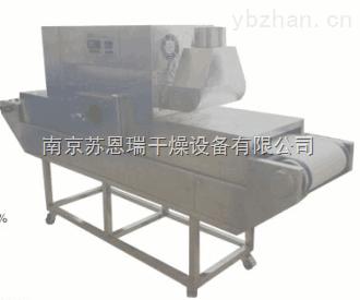 RWBS-4S-石家庄厂家直销隧道式微波幹燥箱  高质量