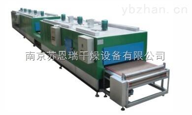 RDW1-0.5-2-RDW連續隧道式滅菌干設備 質量保證