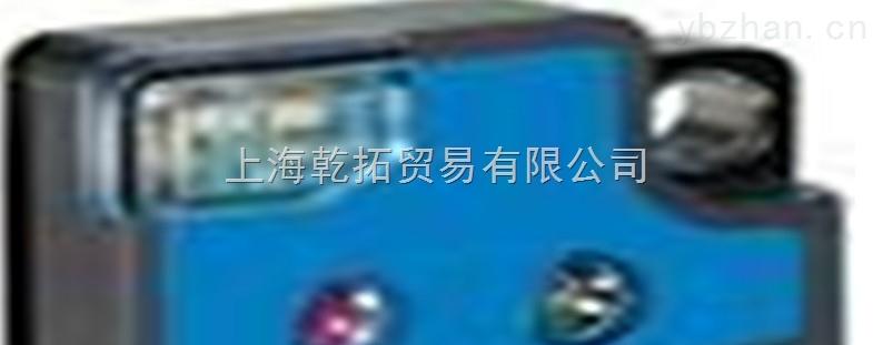 SICK西克對射式光電傳感器信息,DFS60A-THCC65536