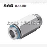 原装费斯托标准方向控制阀价格,MHP2-PR4-5