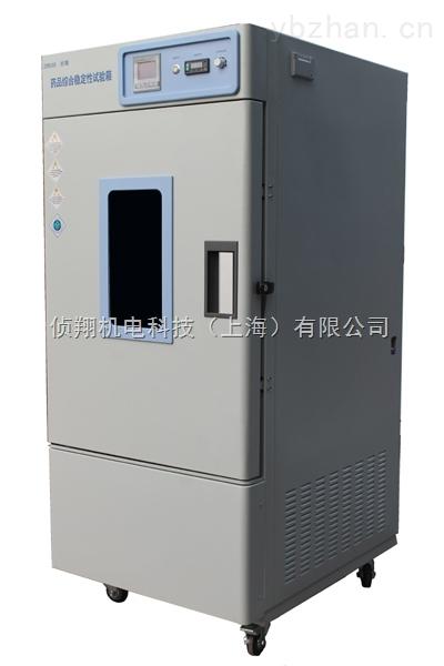 上海藥品綜合穩定性試驗箱ZSW-H500