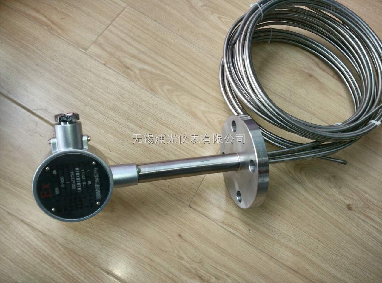 WRN-440-无锡多点铠装防爆热电偶