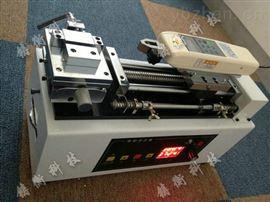 1000N电动卧式测试台