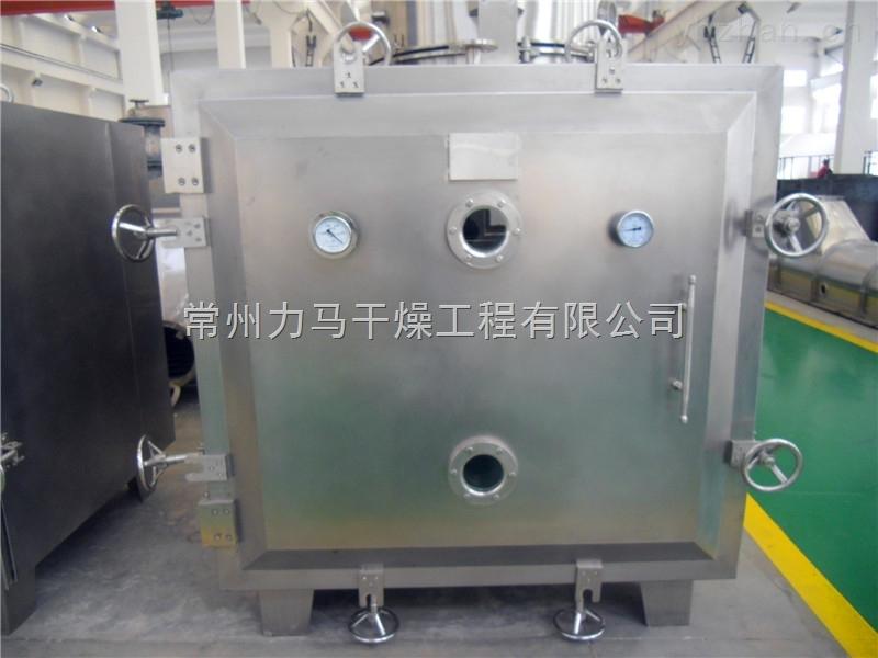 FZG-15低温真空干燥器