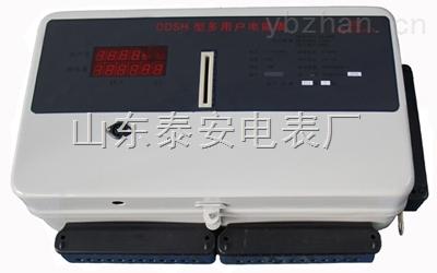 DDSH-集中式预付费电表