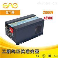 FI-20248太阳能光伏并网单相逆变器