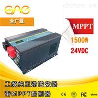 FSI-15224 1500W/24VDC 48VDC 轉 220V工頻純正弦波離網逆變器