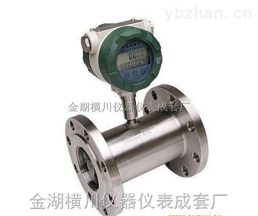 HC-LWGY-涡轮柴油流量计