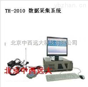 库号:M322660-数据采集系统 型号:WT10-TH-2010
