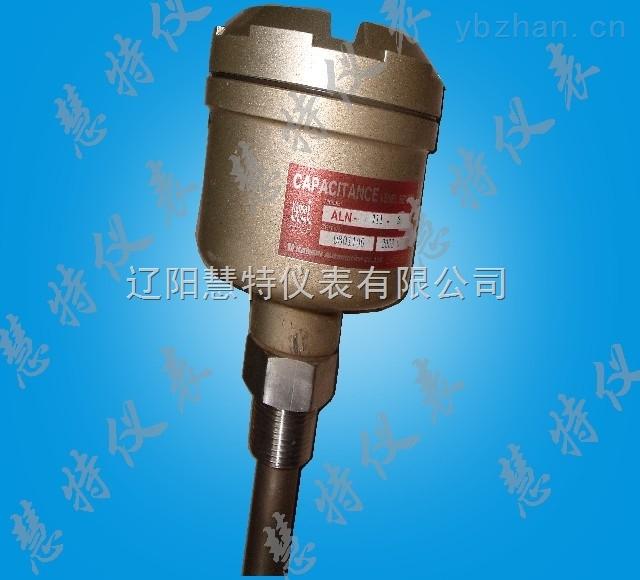 自动喷砂机专用料位计ALN-111-1,ALN-111-2
