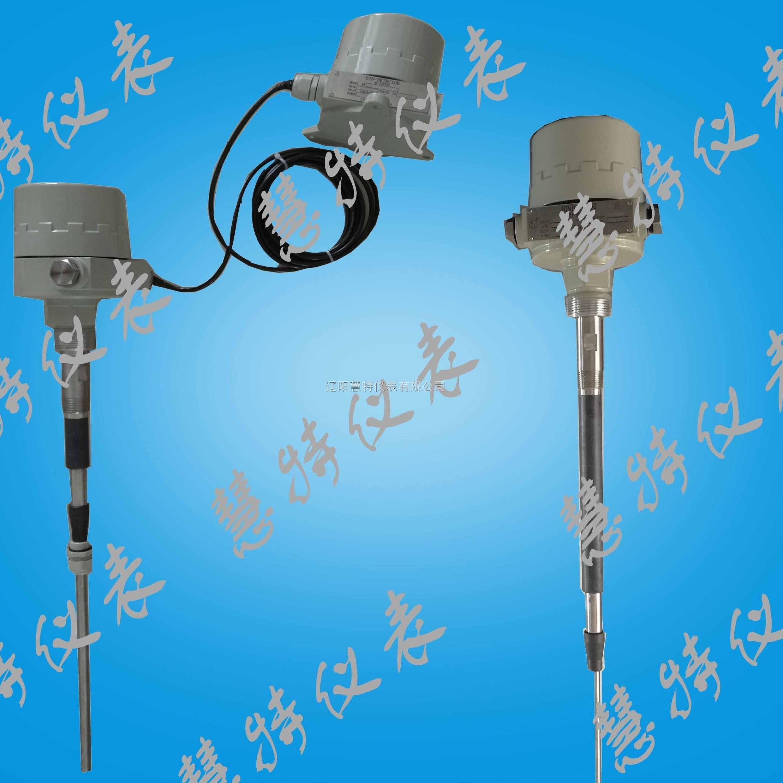 RF分离式射频导纳物位控制器