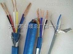 rvv-3*2.5软心电源电缆联系方式