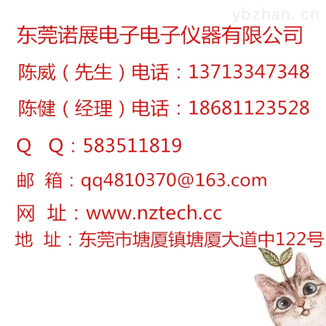 回收N9343C,二手N9343C手持式频谱分析仪