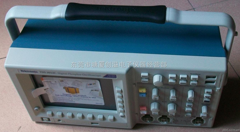 回收美国泰克数字荧光示波器TDS3012C 13560880254