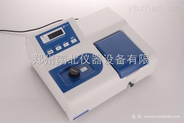 725分光光度计/紫外线分光光度计/便携式分光光度计价格