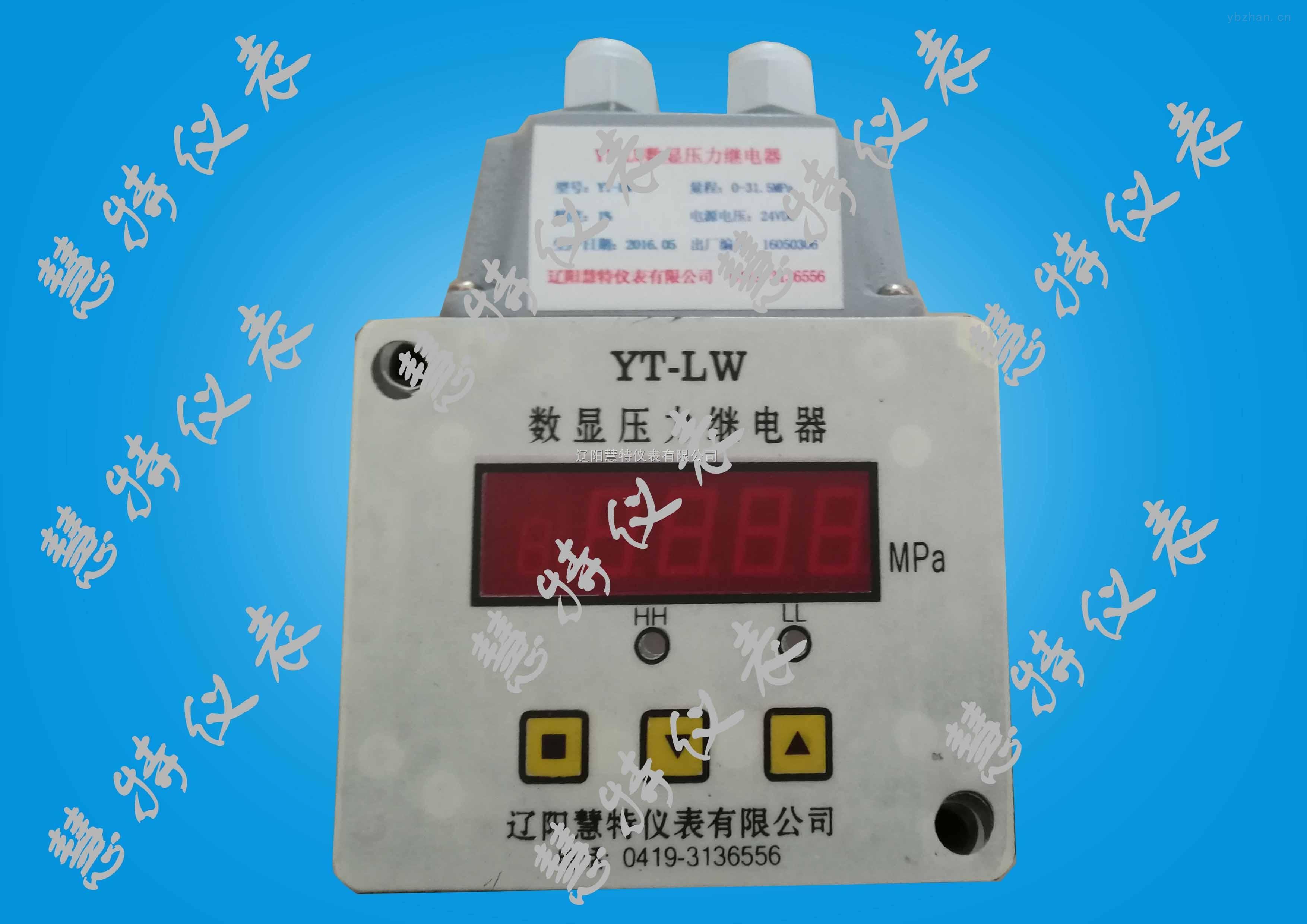 ymk-17-智能数显压力控制器