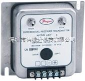 607系列高精度微差压变送器