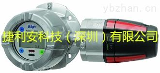 Drager(德尔格)可燃性气体侦测器Polytron 8700