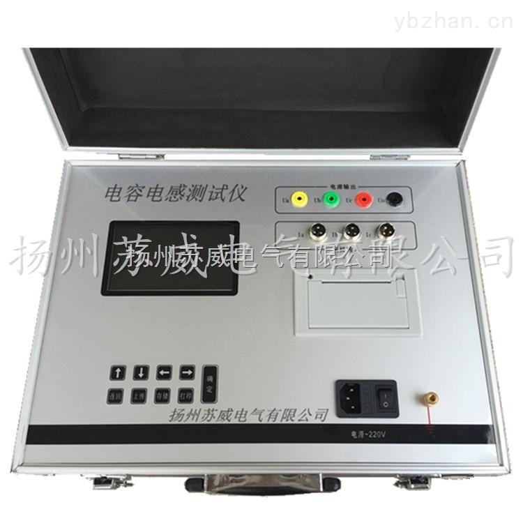 SW1821-高精度智能三相电容电感测量仪