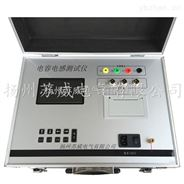 ZDKJ-3300 微机继电保护测试仪供应