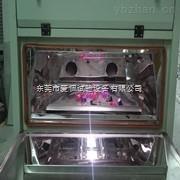 風冷式氙弧燈老化試驗箱/風冷型氙燈老化試驗箱