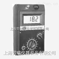 HT85专业水分测试系统