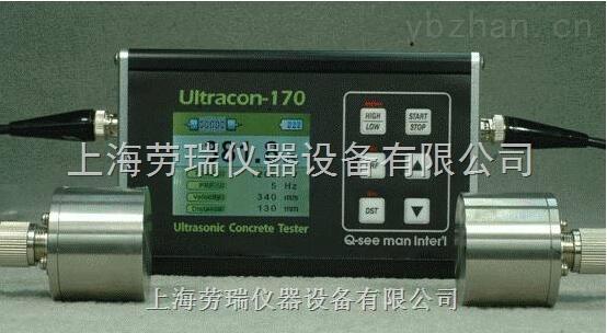 Ultra-170混凝土超声波测试仪