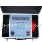ZGY-10A直流电阻速测仪