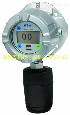 Drager(德尔格)毒性气体侦测器Polytron 8000