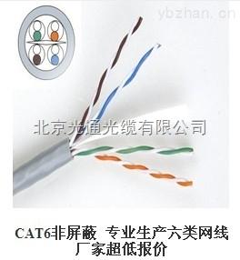 河北生产厂家六类网线厂家制作