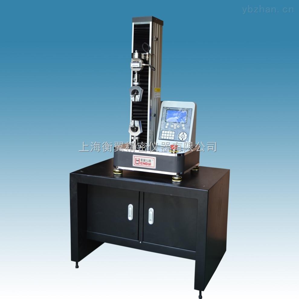 HY-0580-数显万能材料试验机