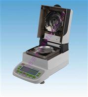 高分子材料水分测定仪