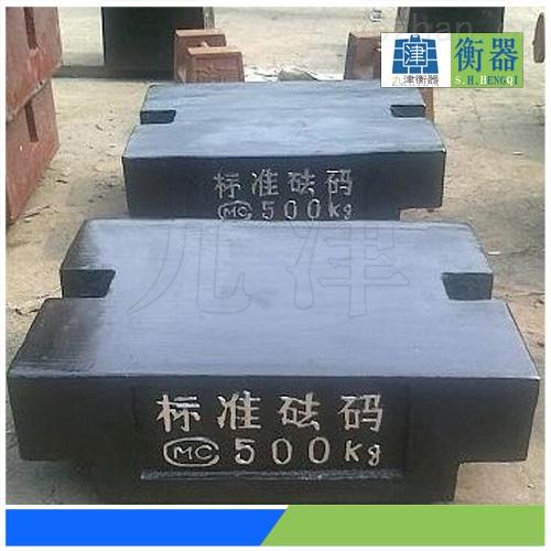M1级500公斤砝码|*M1级500kg铸铁砝码价格
