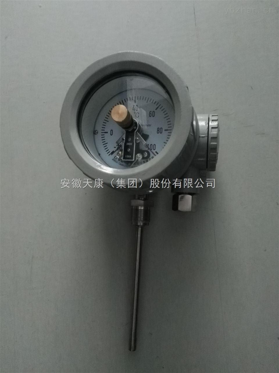 WSS-381W-不锈钢远传电接点双金属温计批发价格