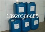 南阳中央空调运行除垢剂厂家=开封速效安全除垢剂公司报价