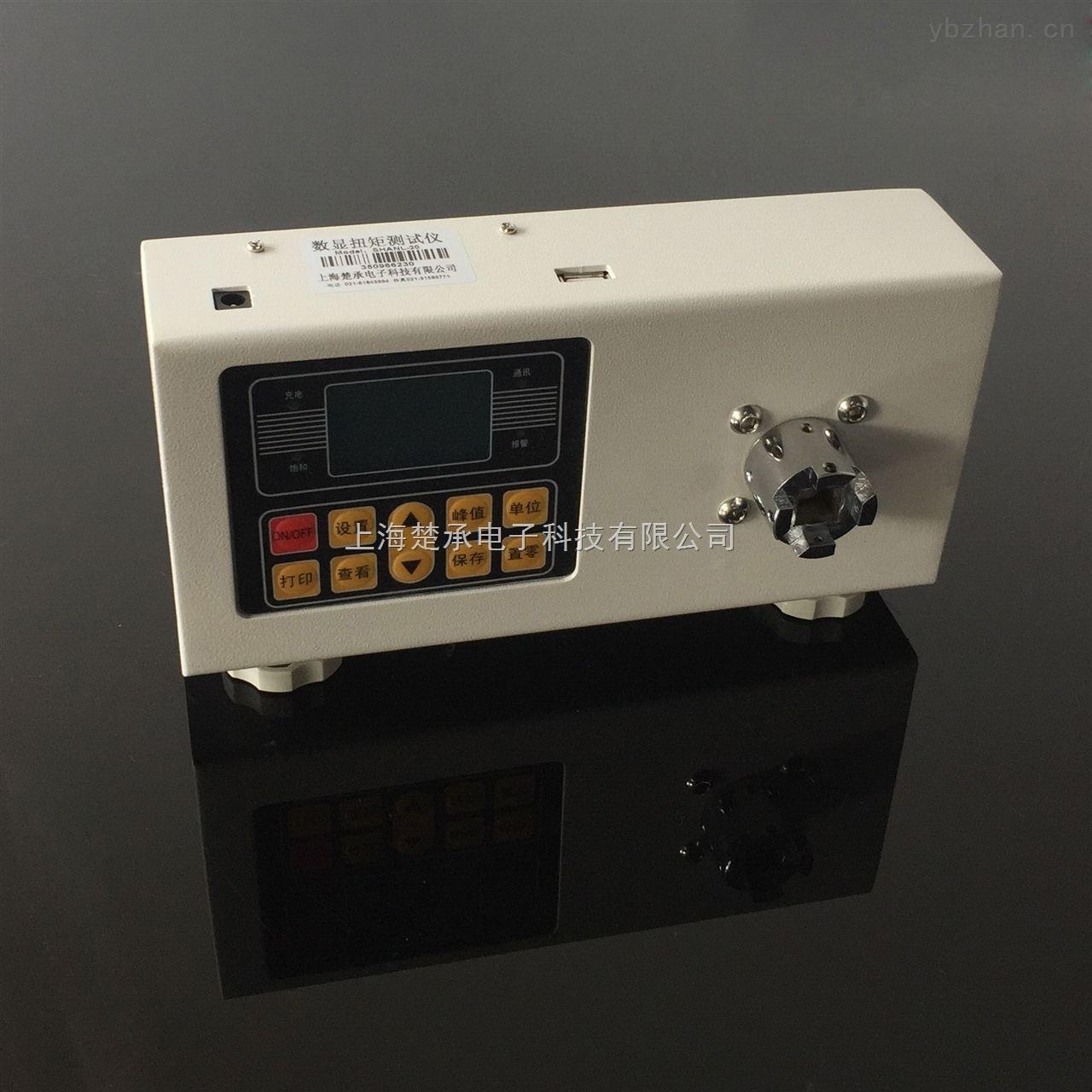 进口扭力测试仪多少钱扭力校准仪出售