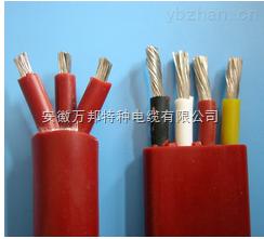 YGC YGCRB硅橡胶扁平电缆