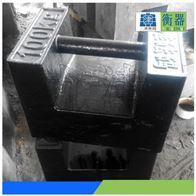 M1级100公斤砝码|*M1级100kg铸铁砝码价格