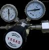 小流量不锈钢减压器RC9
