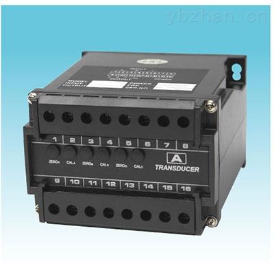 HDB型三交流电流(电压)变送器