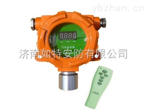 氫氣罐專用氣體探測器 氫氣可燃氣體報警器多少錢