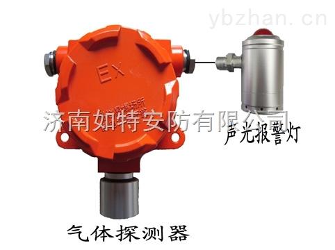 氨氣濃度檢測報警器 氨氣泄漏帶聲光報警裝置