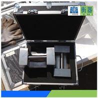 1公斤锁形砝码|1kg锁形不锈钢砝码价格