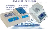 ML-4000S型COD/氨氮/总磷三合一水质检测仪